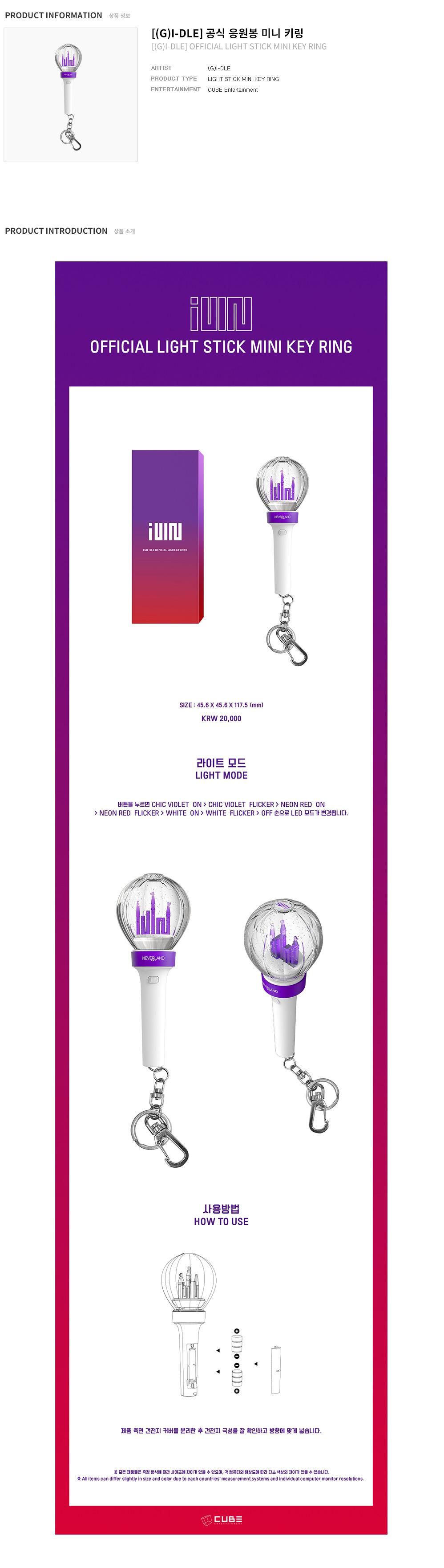 (G)I-DLE - Light Stick KeyRing