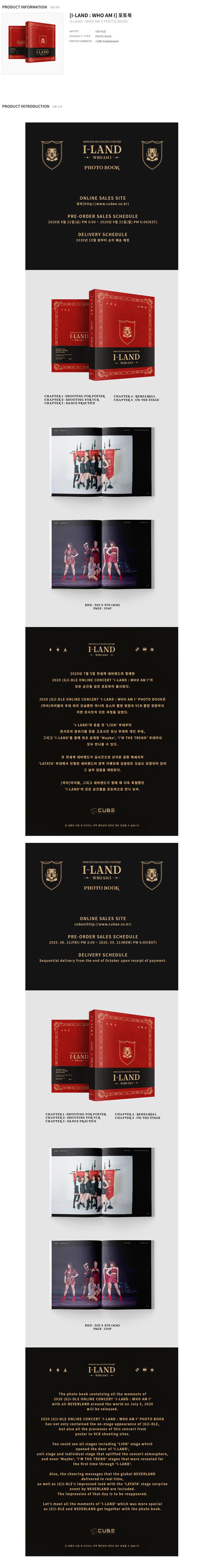 (G)I-DLE - [I-LAND : WHO AM I] Photo Book