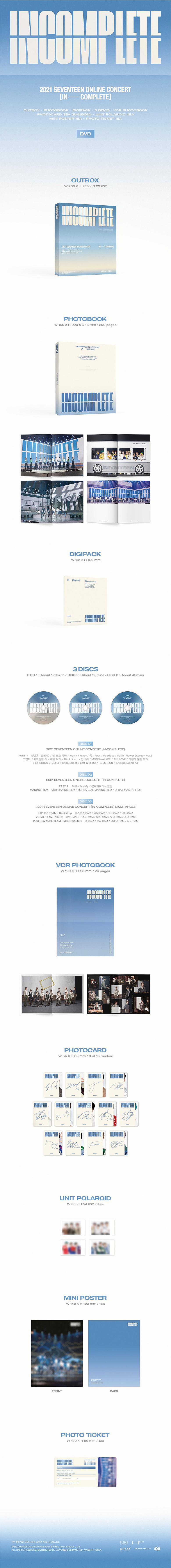 SEVENTEEN - 2021 SEVENTEEN ONLINE CONCERT [IN-COMPLETE] DVD