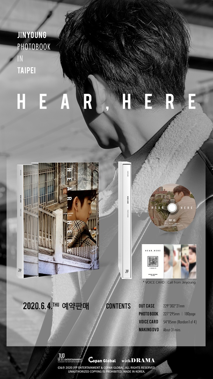 Jinyoung - HEAR , HERE / PHOTOBOOK IN TAIPEI (Limited Edition)