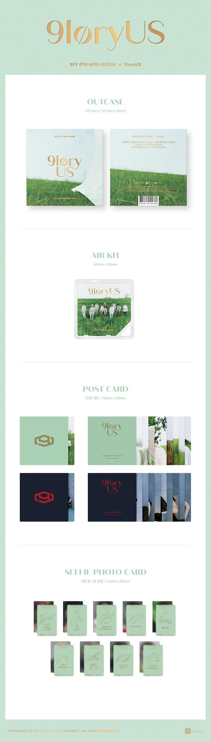 SF9 - 8th Mini [9loryUS] (Kit Album)