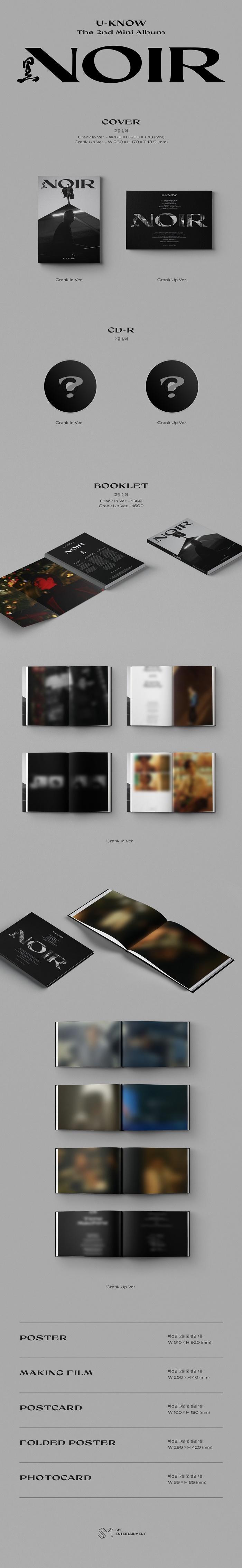 U-Know - 2nd Mini [NOIR] (Crank Up Ver.) + Poster
