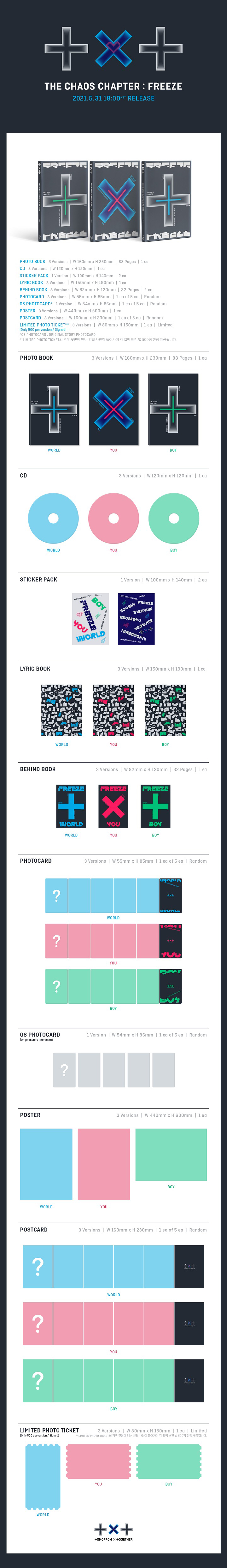 TXT - Album [THE CHAOS CHAPTER : FREEZE] 3 Set Ver.
