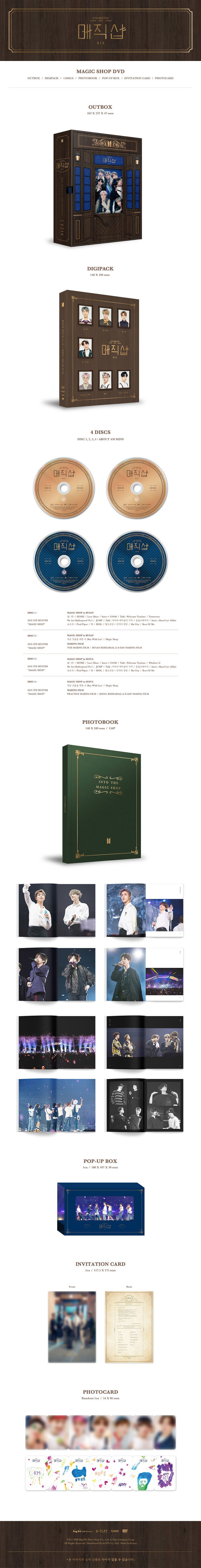 BTS - BTS 5TH MUSTER [MAGIC SHOP] DVD